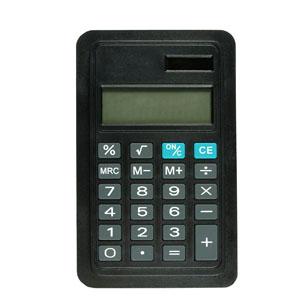 Calculator to suite Dallas/Lucerne Range D980